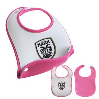ΠΑΟΚ, Σαλιάρα μωρού Ροζ κοριτσάκι, 100% Neoprene (18x19cm)