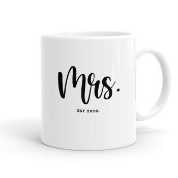 Mr & Mrs (Mrs), Κούπα, κεραμική, 330ml (1 τεμάχιο)