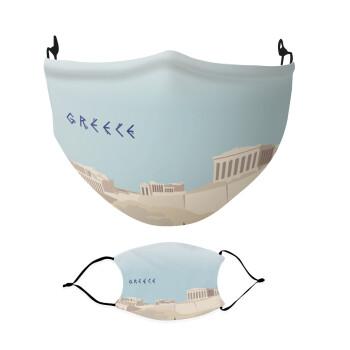 Greece acropolis, Μάσκα υφασμάτινη Ενηλίκων πολλαπλών στρώσεων με υποδοχή φίλτρου