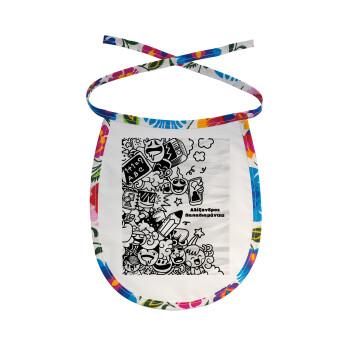 School Doodle, Σαλιάρα μωρού αλέκιαστη με κορδόνι Χρωματιστή