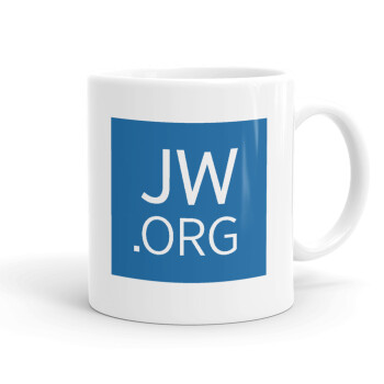 JW.ORG, Κούπα, κεραμική, 330ml (1 τεμάχιο)