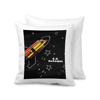 Rocket Pencil, Μαξιλάρι καναπέ 40x40cm περιέχεται το γέμισμα