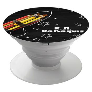 Rocket Pencil, Pop Socket Λευκό Βάση Στήριξης Κινητού στο Χέρι