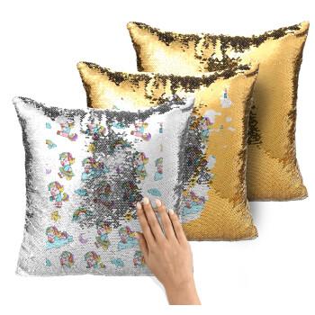 Unicorn pattern, Μαξιλάρι καναπέ Μαγικό Χρυσό με πούλιες 40x40cm περιέχεται το γέμισμα
