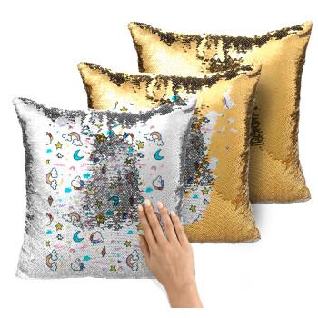 Unicorn pattern white, Μαξιλάρι καναπέ Μαγικό Χρυσό με πούλιες 40x40cm περιέχεται το γέμισμα