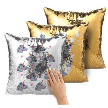 Unicorn, Μαξιλάρι καναπέ Μαγικό Χρυσό με πούλιες 40x40cm περιέχεται το γέμισμα