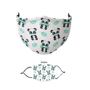 Panda, Μάσκα υφασμάτινη παιδική πολλαπλών στρώσεων με υποδοχή φίλτρου