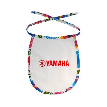Yamaha, Σαλιάρα μωρού αλέκιαστη με κορδόνι Χρωματιστή