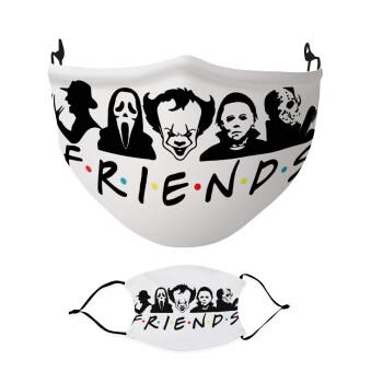 Halloween Friends, Μάσκα υφασμάτινη Ενηλίκων πολλαπλών στρώσεων με υποδοχή φίλτρου
