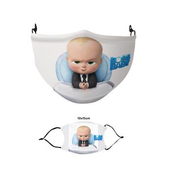 The boss baby, Μάσκα υφασμάτινη παιδική πολλαπλών στρώσεων με υποδοχή φίλτρου