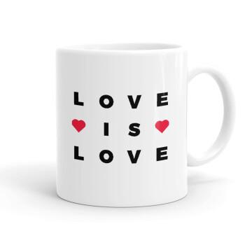Love is Love, Κούπα, κεραμική, 330ml (1 τεμάχιο)