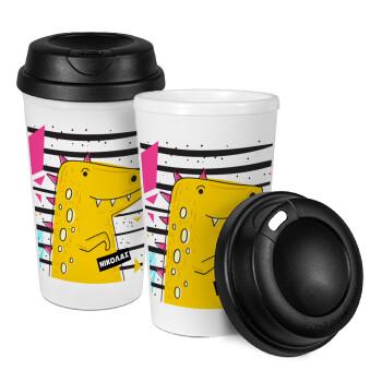 t-rex , Κούπα ταξιδιού πλαστικό (BPA-FREE) με καπάκι βιδωτό, διπλού τοιχώματος (θερμό) 330ml (1 τεμάχιο)