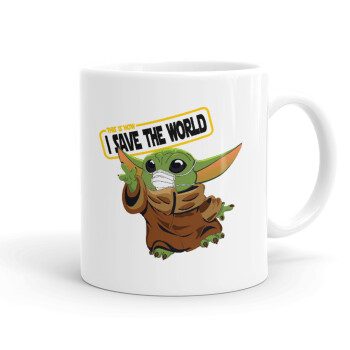 Baby Yoda, This is how i save the world!!! , Κούπα, κεραμική, 330ml (1 τεμάχιο)