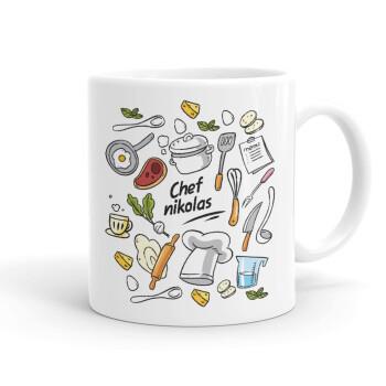 Chef με όνομα, Κούπα, κεραμική, 330ml (1 τεμάχιο)