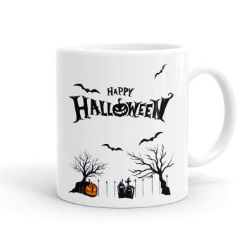 Happy Halloween cemetery, Κούπα, κεραμική, 330ml (1 τεμάχιο)