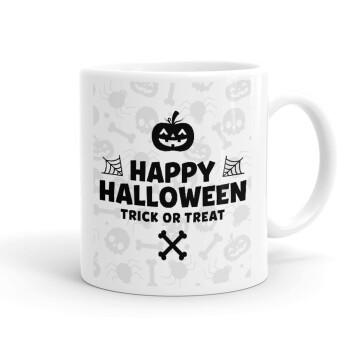 Happy Halloween pumpkin, Κούπα, κεραμική, 330ml (1 τεμάχιο)