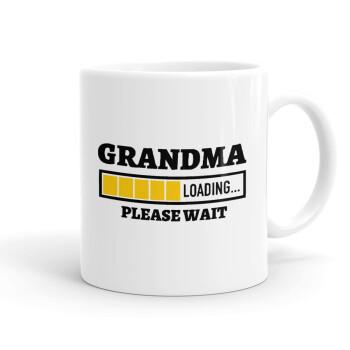 Grandma Loading, Κούπα, κεραμική, 330ml (1 τεμάχιο)