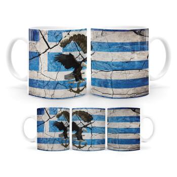 Hellas army αετός, Κούπα, κεραμική, 330ml (1 τεμάχιο)