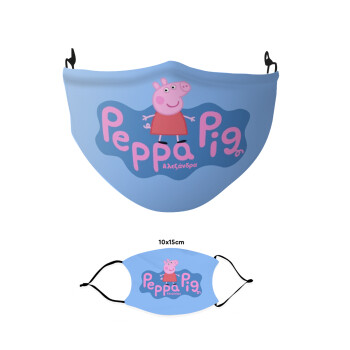 Πέππα το γουρουνάκι μπλε με όνομα, Μάσκα υφασμάτινη παιδική πολλαπλών στρώσεων με υποδοχή φίλτρου