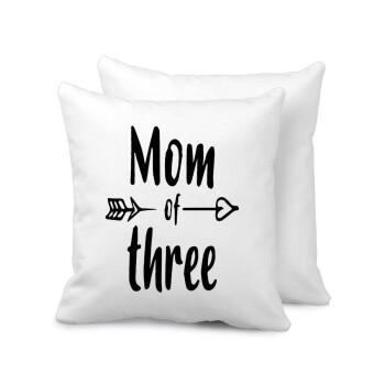 Mom of three, Μαξιλάρι καναπέ 40x40cm περιέχεται το γέμισμα
