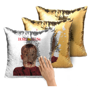 Μόνος στο σπίτι Kevin McCallister Shocked, Μαξιλάρι καναπέ Μαγικό Χρυσό με πούλιες 40x40cm περιέχεται το γέμισμα