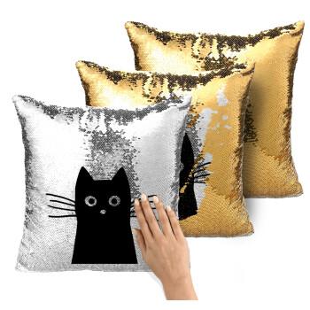 Μαύρη γάτα, Μαξιλάρι καναπέ Μαγικό Χρυσό με πούλιες 40x40cm περιέχεται το γέμισμα