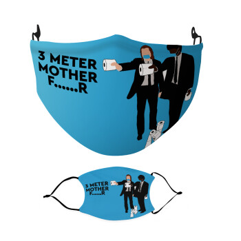 Pulp Fiction 3 meter away, Μάσκα υφασμάτινη Ενηλίκων πολλαπλών στρώσεων με υποδοχή φίλτρου