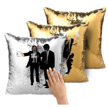Pulp Fiction 3 meter away, Μαξιλάρι καναπέ Μαγικό Χρυσό με πούλιες 40x40cm περιέχεται το γέμισμα