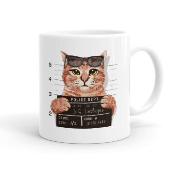 Cool cat, Κούπα, κεραμική, 330ml (1 τεμάχιο)