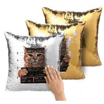 Cool cat, Μαξιλάρι καναπέ Μαγικό Χρυσό με πούλιες 40x40cm περιέχεται το γέμισμα