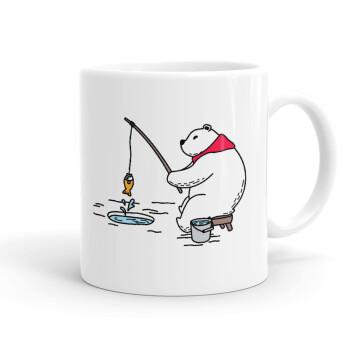 Αρκούδα ψαρεύει, Κούπα, κεραμική, 330ml (1 τεμάχιο)