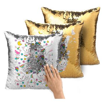 Cats unicorns, Μαξιλάρι καναπέ Μαγικό Χρυσό με πούλιες 40x40cm περιέχεται το γέμισμα