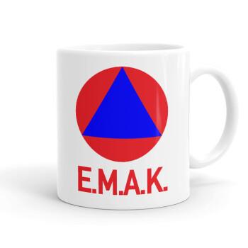 Ε.Μ.Α.Κ., Κούπα, κεραμική, 330ml (1 τεμάχιο)