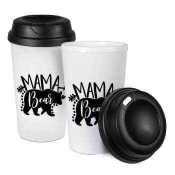 Mama Bear, Κούπα ταξιδιού πλαστικό (BPA-FREE) με καπάκι βιδωτό, διπλού τοιχώματος (θερμό) 330ml (1 τεμάχιο)
