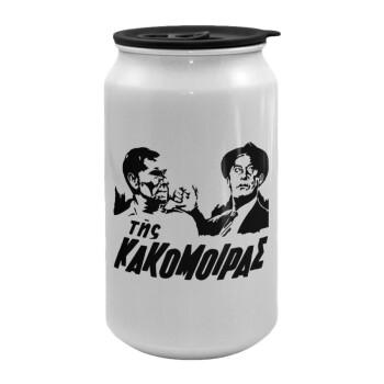 Της κακομοίρας, Κούπα ταξιδιού μεταλλική με καπάκι (tin-can) 500ml