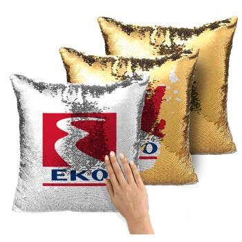 Πρατήριο καυσίμων EKO, Μαξιλάρι καναπέ Μαγικό Χρυσό με πούλιες 40x40cm περιέχεται το γέμισμα