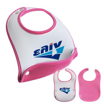 Πρατήριο καυσίμων ΕΛΙΝ, Σαλιάρα μωρού Ροζ κοριτσάκι, 100% Neoprene (18x19cm)