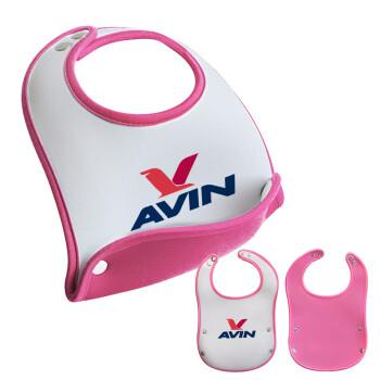 Πρατήριο καυσίμων AVIN, Σαλιάρα μωρού Ροζ κοριτσάκι, 100% Neoprene (18x19cm)