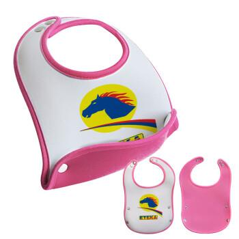 Πρατήριο καυσίμων ETEKA, Σαλιάρα μωρού Ροζ κοριτσάκι, 100% Neoprene (18x19cm)