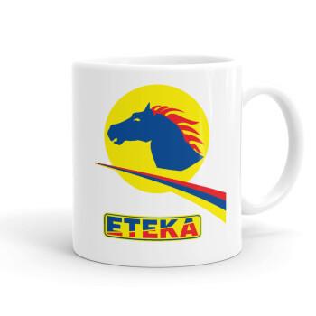 Πρατήριο καυσίμων ETEKA, Κούπα, κεραμική, 330ml (1 τεμάχιο)