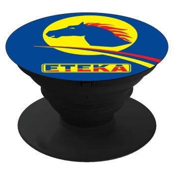Πρατήριο καυσίμων ETEKA, Pop Socket Μαύρο Βάση Στήριξης Κινητού στο Χέρι