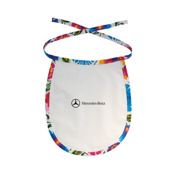 Mercedes small logo, Σαλιάρα μωρού αλέκιαστη με κορδόνι Χρωματιστή