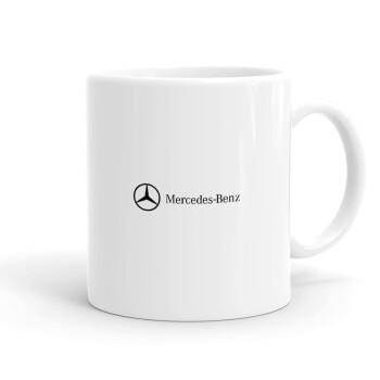 Mercedes small logo, Κούπα, κεραμική, 330ml (1 τεμάχιο)