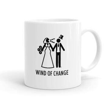 Couple Wind of Change, Κούπα, κεραμική, 330ml (1 τεμάχιο)