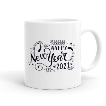 Happy new year 2021, Κούπα, κεραμική, 330ml (1 τεμάχιο)