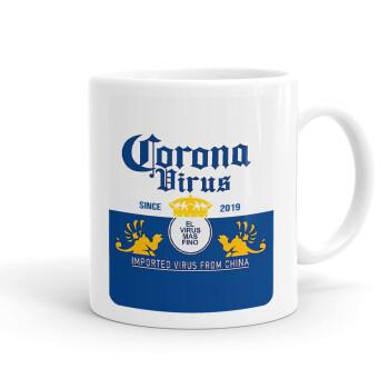 Corona virus, Κούπα, κεραμική, 330ml (1 τεμάχιο)