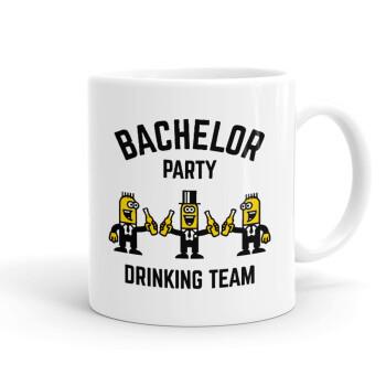 Bachelor Party Drinking Team, Κούπα, κεραμική, 330ml (1 τεμάχιο)