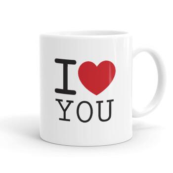 I Love you clasic, Κούπα, κεραμική, 330ml (1 τεμάχιο)
