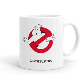Ghostbusters, Κούπα, κεραμική, 330ml (1 τεμάχιο)