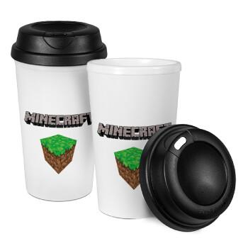 Minecraft dirt, Κούπα ταξιδιού πλαστικό (BPA-FREE) με καπάκι βιδωτό, διπλού τοιχώματος (θερμό) 330ml (1 τεμάχιο)